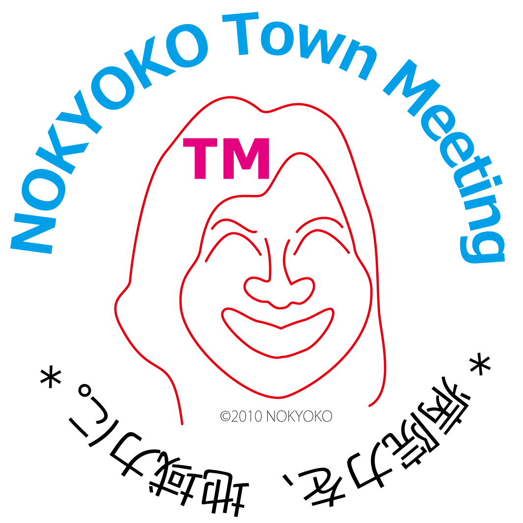 NOKYOKO Town Meeting
